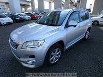 Used 2009 TOYOTA VANGUARD BH160134 for Sale for Sale