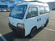 Used 1994 HONDA ACTY VAN BH160279 for Sale for Sale