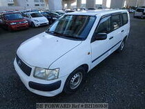 Used 2005 TOYOTA SUCCEED VAN BH160936 for Sale for Sale