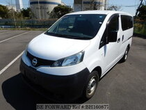 Used 2011 NISSAN VANETTE VAN BH160877 for Sale for Sale