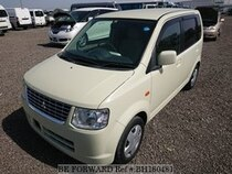 Used 2011 MITSUBISHI EK WAGON BH160481 for Sale for Sale