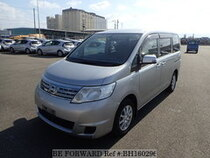 Used 2009 NISSAN SERENA BH160296 for Sale for Sale