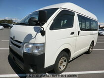 Used 2014 TOYOTA REGIUSACE VAN BH160994 for Sale for Sale