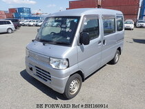 Used 2012 MITSUBISHI MINICAB VAN BH160914 for Sale for Sale