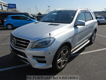 Used 2013 MERCEDES-BENZ M-CLASS BH160910 for Sale for Sale