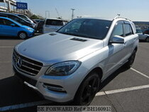 Used 2012 MERCEDES-BENZ M-CLASS BH160913 for Sale for Sale