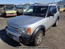 Used 2005 LAND ROVER DISCOVERY 3 BH160795 for Sale for Sale