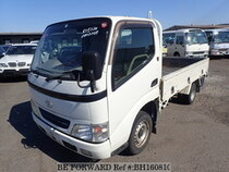 Used 2002 TOYOTA DYNA TRUCK BH160810 for Sale for Sale