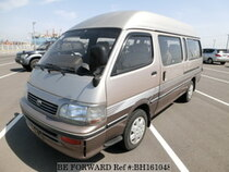 Used 1995 TOYOTA HIACE WAGON BH161048 for Sale for Sale