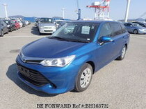 Used 2016 TOYOTA COROLLA FIELDER BH163732 for Sale for Sale