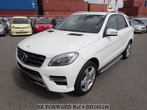 Used 2013 MERCEDES-BENZ M-CLASS BH165186 for Sale for Sale