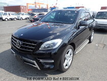 Used 2013 MERCEDES-BENZ M-CLASS BH165190 for Sale for Sale