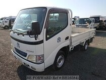 Used 2003 TOYOTA TOYOACE BH165842 for Sale for Sale