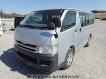 Used 2009 TOYOTA REGIUSACE VAN BH165388 for Sale for Sale