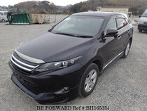 Used 2017 TOYOTA HARRIER BH165354 for Sale for Sale