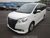 Used 2015 TOYOTA NOAH BH165393 for Sale for Sale