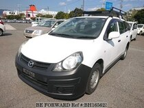 Used 2014 MAZDA FAMILIA VAN BH165623 for Sale for Sale