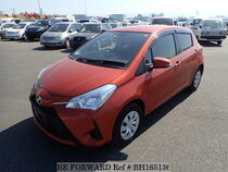 Used 2017 TOYOTA VITZ BH165136 for Sale for Sale