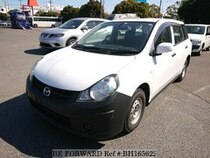 Used 2014 MAZDA FAMILIA VAN BH165622 for Sale for Sale