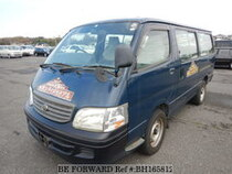 Used 2000 TOYOTA HIACE WAGON BH165812 for Sale for Sale