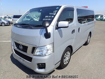 Used 2015 NISSAN CARAVAN VAN BH168257 for Sale for Sale