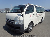 Used 2010 TOYOTA HIACE VAN BH167878 for Sale for Sale