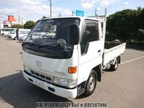 Used 1996 TOYOTA HIACE TRUCK BH167886 for Sale for Sale