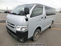 Used 2015 TOYOTA REGIUSACE VAN BH167769 for Sale for Sale