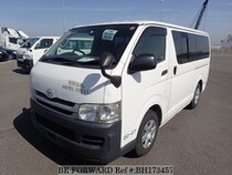 Used 2008 TOYOTA REGIUSACE VAN BH173457 for Sale for Sale