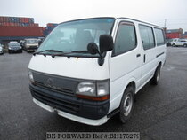 Used 1998 TOYOTA HIACE VAN BH175279 for Sale for Sale