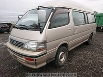 Used 1996 TOYOTA HIACE VAN BH176810 for Sale for Sale