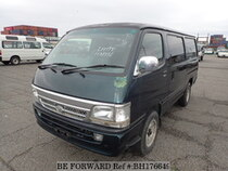 Used 2000 TOYOTA HIACE VAN BH176649 for Sale for Sale