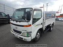 Used 2001 TOYOTA DYNA TRUCK BH082041 for Sale for Sale