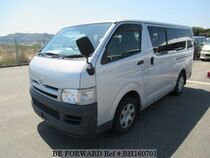 Used 2007 TOYOTA HIACE VAN BH160701 for Sale for Sale