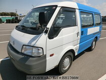 Used 2014 NISSAN VANETTE VAN BH176686 for Sale for Sale