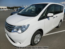 Used 2015 NISSAN SERENA BH176684 for Sale for Sale