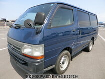 Used 2004 TOYOTA HIACE VAN BH179736 for Sale for Sale