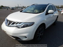 Used 2014 NISSAN MURANO BH182166 for Sale for Sale