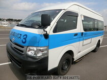 Used 2011 TOYOTA HIACE COMMUTER BH183772 for Sale for Sale