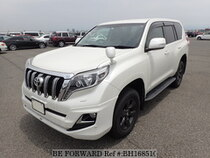 Used 2014 TOYOTA LAND CRUISER PRADO BH168510 for Sale for Sale