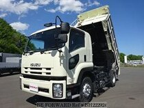 Used 2011 ISUZU FORWARD BH222924 for Sale for Sale