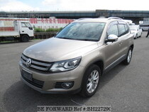 Used 2012 VOLKSWAGEN TIGUAN BH227290 for Sale for Sale