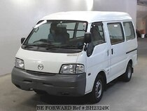 Used 2012 MAZDA BONGO VAN BH232490 for Sale for Sale