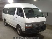 Used 2004 TOYOTA HIACE COMMUTER BH232459 for Sale for Sale