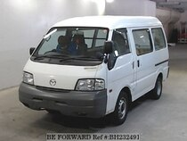 Used 2012 MAZDA BONGO VAN BH232491 for Sale for Sale
