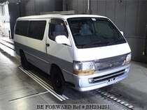 Used 2002 TOYOTA HIACE VAN BH234251 for Sale for Sale