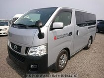 Used 2015 NISSAN CARAVAN VAN BH234167 for Sale for Sale