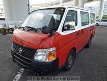 Used 2012 NISSAN CARAVAN VAN BH238568 for Sale for Sale
