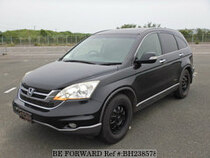 Used 2011 HONDA CR-V BH238578 for Sale for Sale