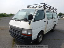 Used 2003 TOYOTA HIACE VAN BH241166 for Sale for Sale